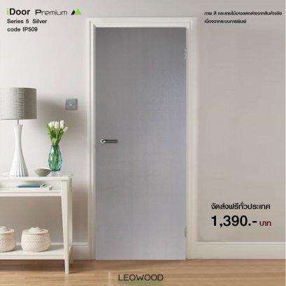 iDoor S5 : Silver