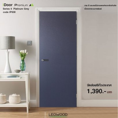 iDoor S5 : Platinum Grey