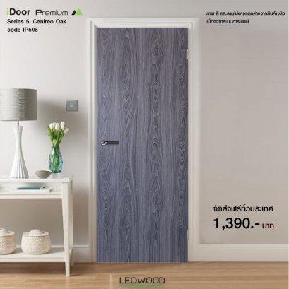 iDoor S5 : Cinereo Oak