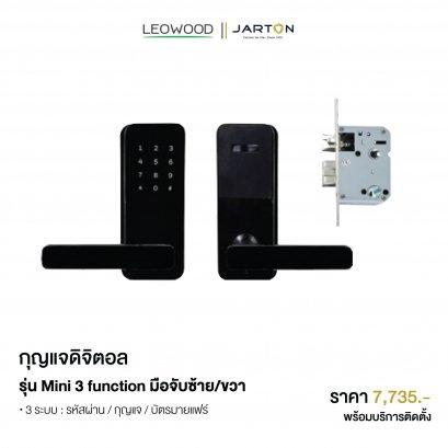กุญแจดิจิตอลลิ้นกลอน รุ่น Mini DIY 3 ระบบ มือจับซ้าย/ขวา พร้อมติดตั้ง