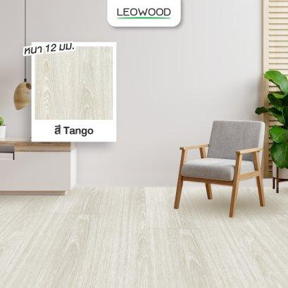พื้นไม้ลามิเนตลีโอวูด หนา 12 มม. สี Tango