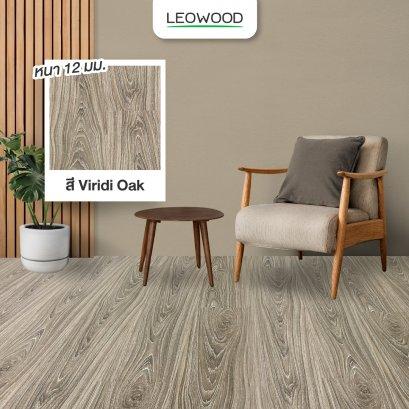พื้นไม้ลามิเนตลีโอวูด หนา 12 มม. สี Viridi Oak