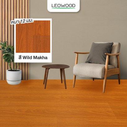 พื้นไม้ลามิเนตลีโอวูด หนา 12 มม. สี Wild Makha