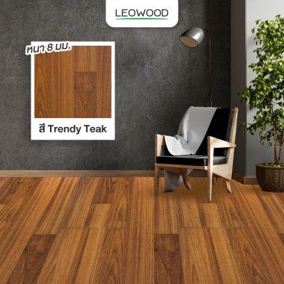 พื้นไม้ลามิเนตลีโอวูด หนา 8 มม. สี Trendy Teak