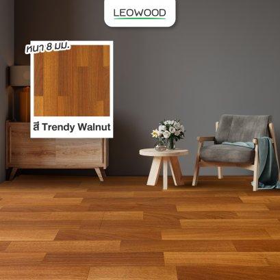 พื้นไม้ลามิเนตลีโอวูด หนา 8 มม. สี Trendy Walnut