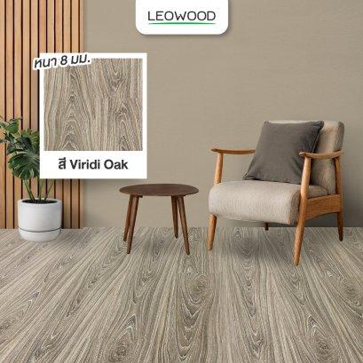 พื้นไม้ลามิเนตลีโอวูด หนา 8 มม. สี Viridi Oak