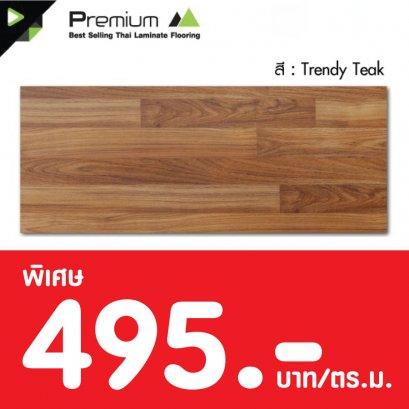 Laminate : Trendy Oak 12 มม.