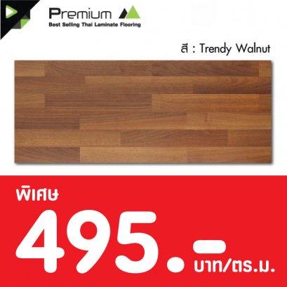 Laminate : Trendy Walnut 12 มม.