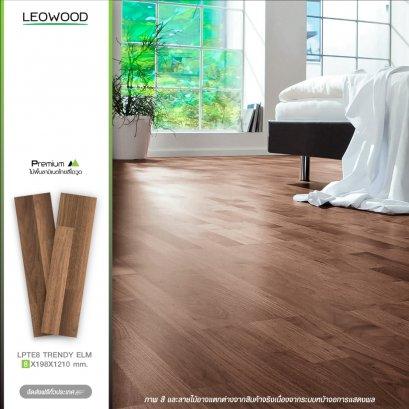 พื้นไม้ลามิเนตลีโอวูด หนา 8 มม. สี Trendy Elm ขนาด 8 x 198 x 1210 มม.