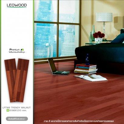 พื้นไม้ลามิเนตลีโอวูด หนา 8 มม. สี Trendy Walnut ขนาด 8 x 198 x 1210 มม.