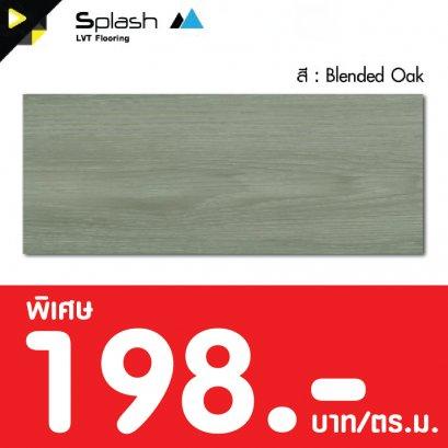 Vinyl : Blended Oak