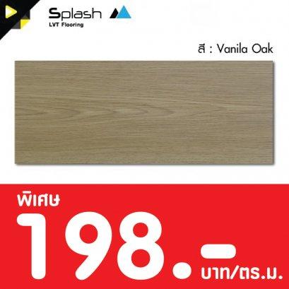 Vinyl : Vanilla Oak