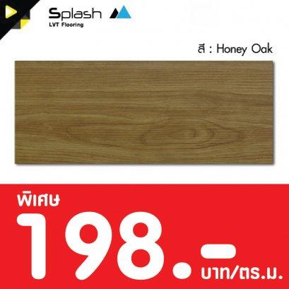 Vinyl : Honey Oak