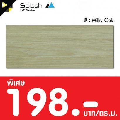 Vinyl : Milky Oak