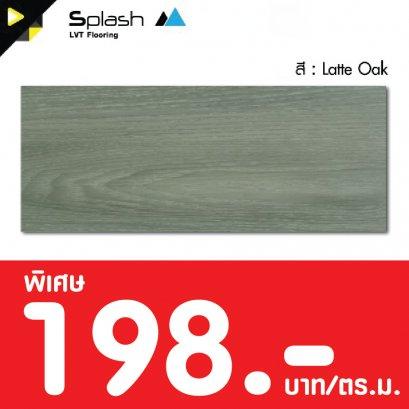 Vinyl : Latte Oak