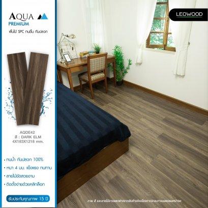 พื้นไม้ SPC ทนชื้น รุ่น Aqua Premium หนา 4 มม. สี Dark  Elm