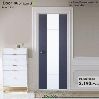 iDoor S7 ลาย 01 - Pearl white-Platinum Grey