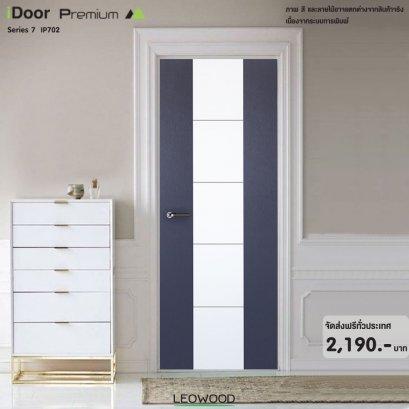 iDoor S7 ลาย 02 - Pearl white-Platinum Grey