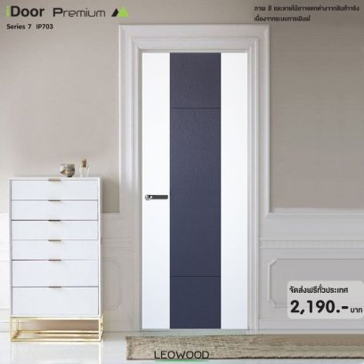 iDoor S7 ลาย 03 - Pearl white-Platinum Grey(copy)