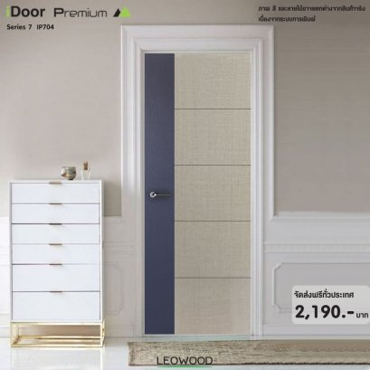 iDoor S7 ลาย 04 - Silver Wool-Platinum Grey