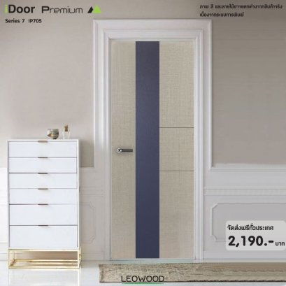 iDoor S7 ลาย 05 - Silver Wool-Platinum Grey