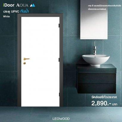 iDoor Aqua UPVC สี White