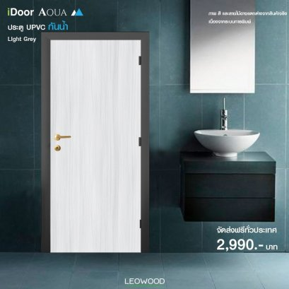 iDoor Aqua UPVC สี Light Grey
