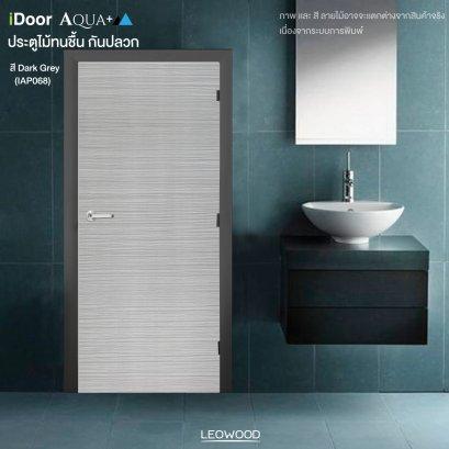 ประตูไม้ทนชื้น กันปลวก สี Dark Grey
