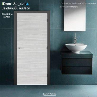 (สินค้าเลิกผลิต) ประตูไม้ทนชื้น กันปลวก สี Light Grey