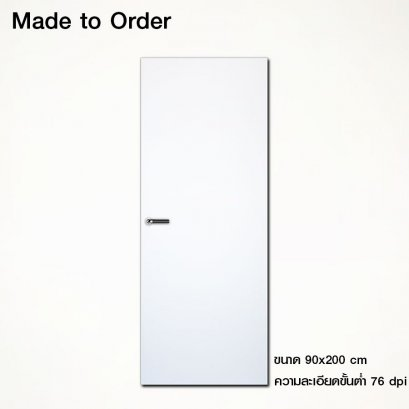 iDoor DSign : Made to Order