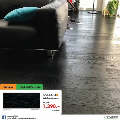 Engineered Oak Flooring : Super Black Oak