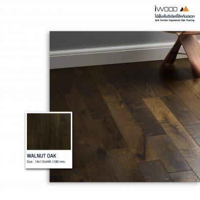 พื้นไม้เอ็นจิเนียร์โอ๊คกันปลวก ลีโอวูด หนา 14 มม. สี Walnut Oak ขนาด 14x115x(440-1180) มม.