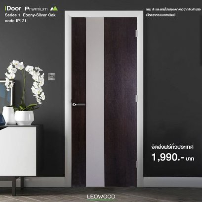 iDoor S1 - Ebony Oak - Silver