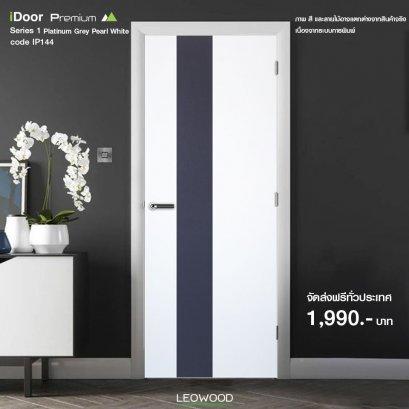 iDoor S1 - Pearl White - Platinum Grey