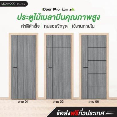 ประตูไม้เมลามีน สี Cinereo Oak Series6 แบบเซาะร่อง