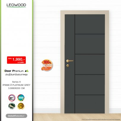 ประตูไม้เมลามีน iDoor S6 ลาย 06 สี - Platinum Grey ขนาด 3.5x80x200 ซม.