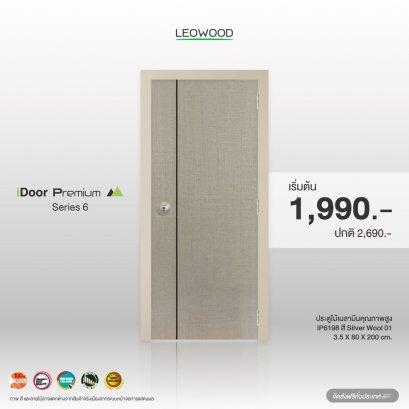 ประตูไม้เมลามีน iDoor S6 ลาย 01 สี Silver ขนาด 3.5x80x200 ซม.