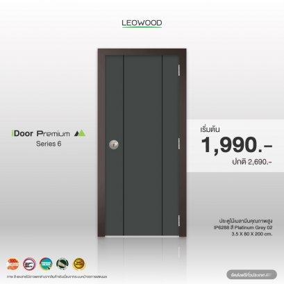 ประตูไม้เมลามีน iDoorS6 ลาย02 สี Platinum Grey ขนาด 3.5x80x200ซม.