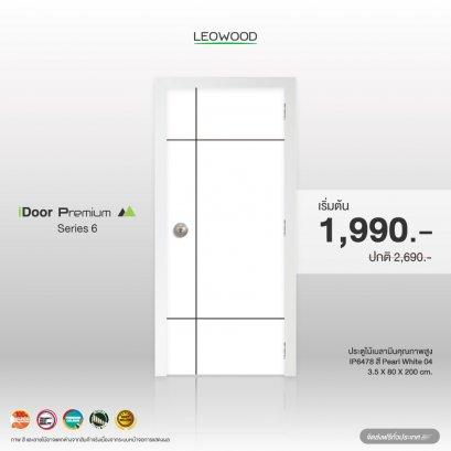 ประตูไม้เมลามีน iDoor S6 ลาย 04 สี Pearl white ขนาด 3.5x80x200 ซม.