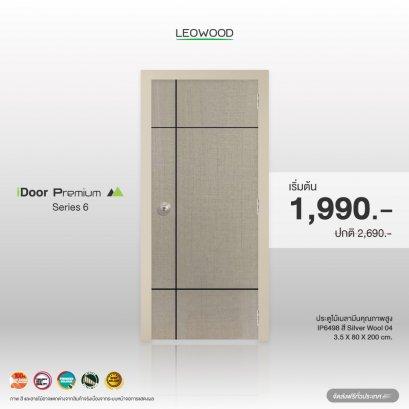 ประตูไม้เมลามีน iDoor S6 ลาย 04 สี Silver ขนาด 3.5x80x200 ซม.