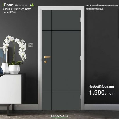 iDoor S6 ลาย 04 - Platinum Grey
