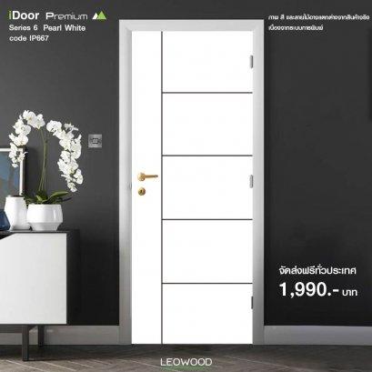 iDoor S6 ลาย 06 - Pearl white