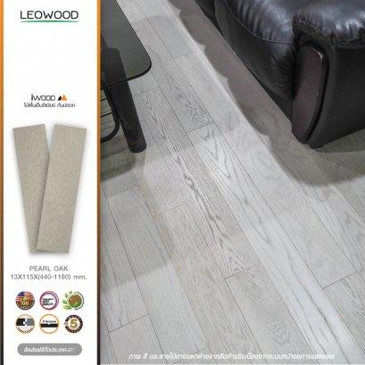 พื้นไม้เอ็นจิเนียร์โอ๊คกันปลวก ลีโอวูด หนา 14 มม. สี Pearl Oak ขนาด 14x115x(440-1180) มม.