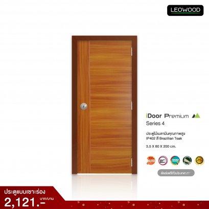 ประตูไม้เมลามีน iDoor S4 สี Brazilian Teak