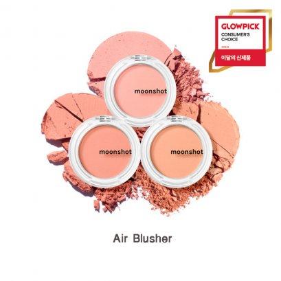 moonshot Air Blusher