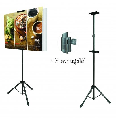 Flagpole / J- Flag / Poster Stand วัสดุ Vinyl Frontlit , Photo PP (In door & Outdoor)