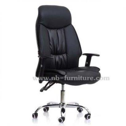 DSC-Eclass เก้าอี้ผู้บริหาร