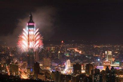 (เคาท์ดาวน์ปีใหม่) ทัวร์เอเชีย ไต้หวัน ล่องเรือทะเลสาบสุริยันจันทรา  4 วัน 3 คืน บินการบินไทย (TG)
