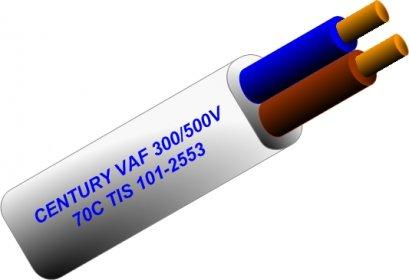VAF สายไฟฟ้าทองแดง