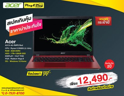 ACER A315-42-R9PD-Red  :2Y